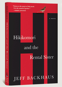 hikikomori and the rental sister